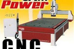 فروش دستگاه سی ان سی حرفه ای cnc1325