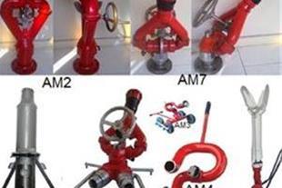 فروش مانیتور های آتش نشانی