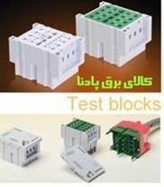 فروش تست بلاک  Test Blocks
