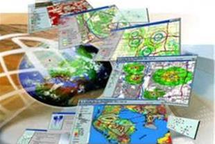سیستم اطلاعات جغرافیایی و سنجش از دور(RS & GIS)