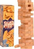 برج تمرکز(جنگا)jenga