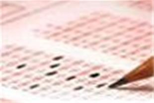 آزمون های مرحله ای کنکور وزارت بهداشت