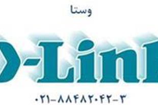 نمایندگی تجهیزات شبکه دیلینک شامل سوئیچ،مودم،کابل