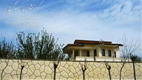 فروش ویلا در سهیلیه کرج - 1
