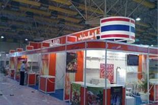 اجاره تجهیزات و سازه های نمایشگاهی - مجالس - همایش