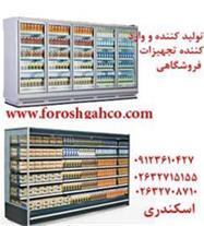 طراحی و اجرا فروشگاه زنجیره ای , طراحی فروشگاه