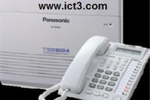 فروش انواع تلفن های سانترال پاناسونیک
