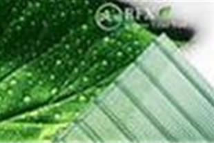 ورق های RFX  ( افزایش تولید محصول )