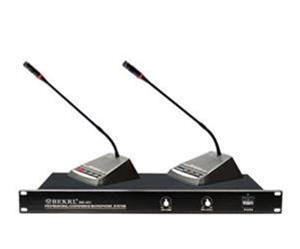 سیستم کنفرانس C&D مدل BK-681 - 1