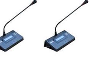 سیستم کنفرانس SHITACHI مدل SH399