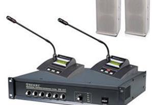 سیستم کنفرانس C&D مدل BK-682