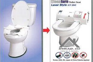 دستگاه روکش بهداشتی توالت فرنگی