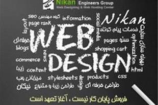 طراحی سایت  پنل sms