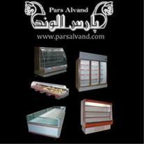 صنایع برودتی فروشگاهی پارس الوند