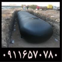 ایزولاسیون و عایق کاری مخازن 09116570780