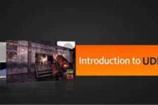 آموزش نرم افزار UDK - ایجاد کردن محیط بازی