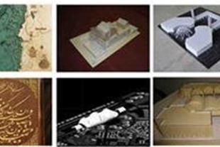 برش لیزری و ساخت ماکت معماری