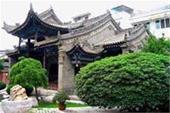 تور چین   پکن -شانگهای  پرواز ماهان  زمستان 96