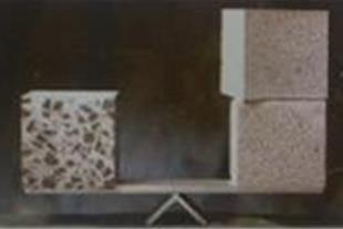 تولید بلوک سبک ساختمانی ، بلوک سبک clc