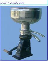 چرخ شیر - دستگاه خامه گیر شیر