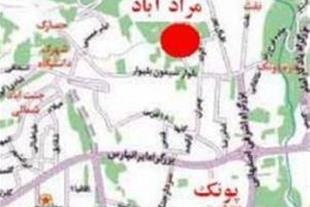 مرادآباد پونک