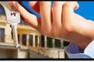 مشاورین املاک آریا کیش - مشاور املاک در کیش