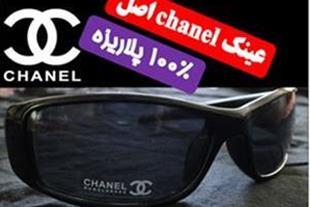 عینک chanel پلاریزه اصل
