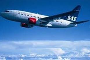 بلیط هواپیما قیمت آژانس شبانه روزی
