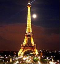 تور فرانسه  8روزه نوروز  97