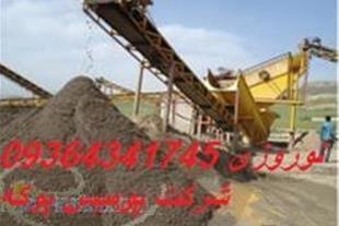 فروش انواع بلوک سیمانی و انواع پوکه معدنی