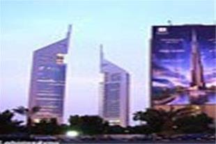 تور دبی  | پرواز ایران ایر | اردیبهشت 92