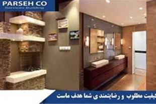 طراحی دکوراسیون داخلی ساختمان در اصفهان