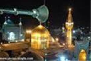 تورمشهد هتل آپارتمان نخلستان ویژه تعطیلات خرداد