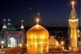 تور مشهد هوایی 3 روزه ویژه خرداد