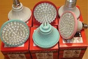 لامپ کم مصرف هالوژنLED