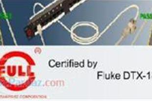 فروش تجهیزات شبکه فول FULL