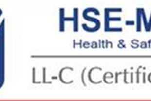 گواهینامه HSE - صدور گواهی HSE - مشاوره HSE PLAN