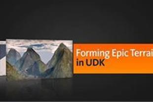 آموزش ساخت یک فضای طبیعی در نرم افزار UDK