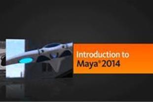 آموزش Maya 2014