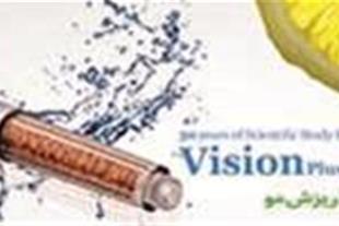 سردوش های ویتامینه ویژن پلاس
