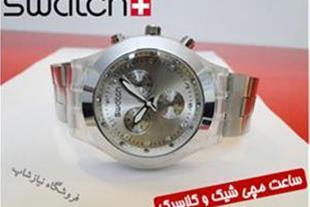 ساعت مچی swatch اصل