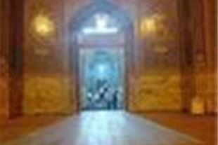 تور مشهد هتل 2ستاره آرادزمینی ویژه نوروز93