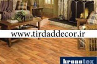 پارکت لمینت Laminate Flooring - 1