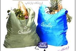کیف خرید ومسافرتی تاشو twalmar
