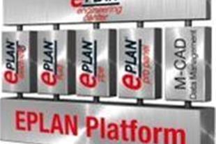 آموزش و فروش نرم افزارهای شرکت EPLAN