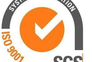 مجوز صادرات ، اخذ مجوز صادرات SGS&BV