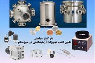 فروش انواع تجهیزات در حوزه فن آوری نانو
