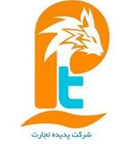 جشنواره طراحی فروشگاه اینترنتی ارزان قیمت