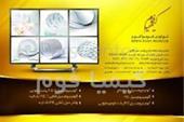 تولید کننده انواع واشر های آلومینیوم سیل القایی