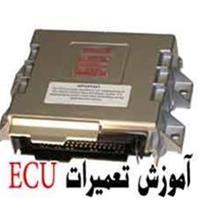 ECU Repair - 1